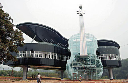 muzikinis pastatas