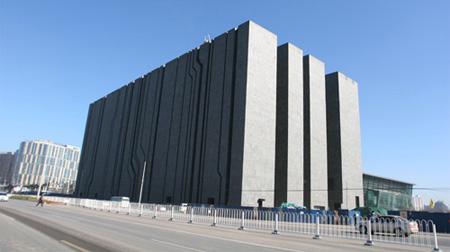 olimpinis centras